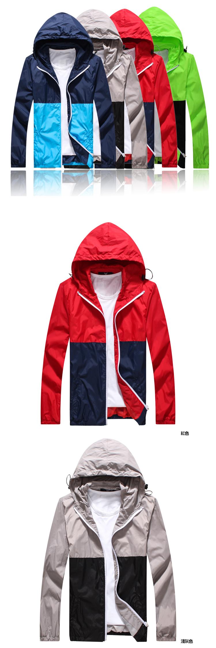 外套  情侶外套  保暖外套 潮流外套  雙色上下拼接防風連帽薄外套【M50086】艾咪E舖   小花   大根