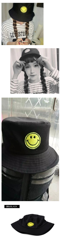 百搭款 遮陽帽 草帽 情侶帽【C1084】漁夫帽-黃色笑臉貼標繡 艾咪E舖 休閒帽 男女皆可