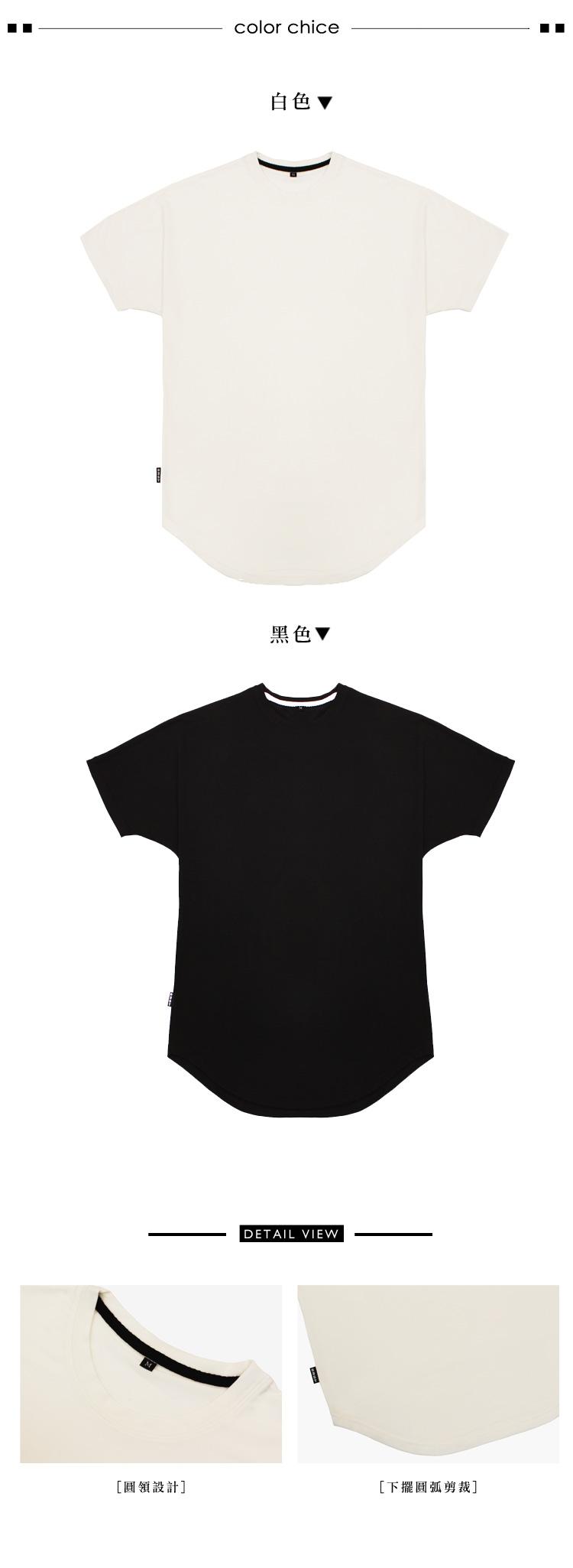 T恤.短袖T恤.情侶T恤.嘻哈.HIP HOP.MIT台灣製.素面下擺圓弧彈性長版T【BG5377】艾咪E舖.最佳情侶裝