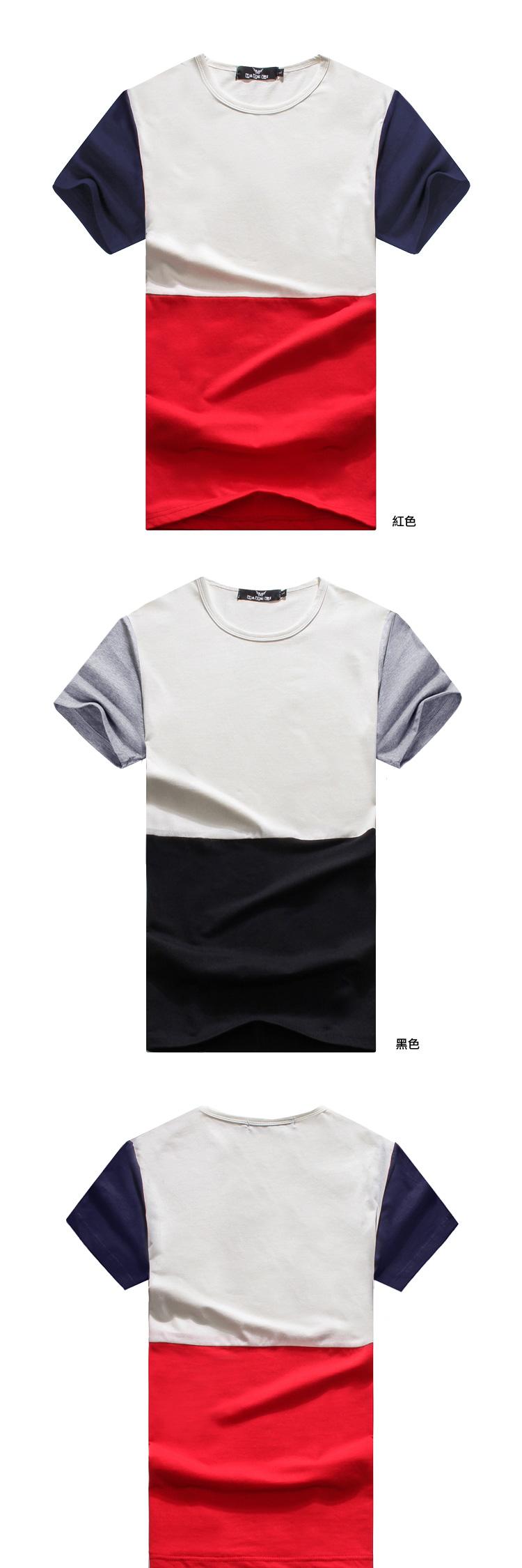 T恤.班服.潮T.最佳情侶裝.純棉短T.拼塊撞色素面T【M50202】可單買.艾咪E舖