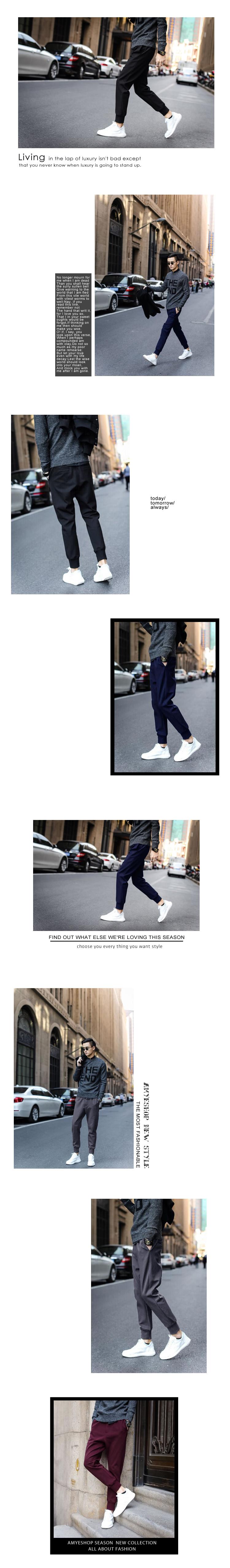 長褲.褲子.休閒褲.情侶褲.潮流長褲.縮口褲.素色鬆緊縮口休閒褲【M55575】艾咪E舖.休閒長褲
