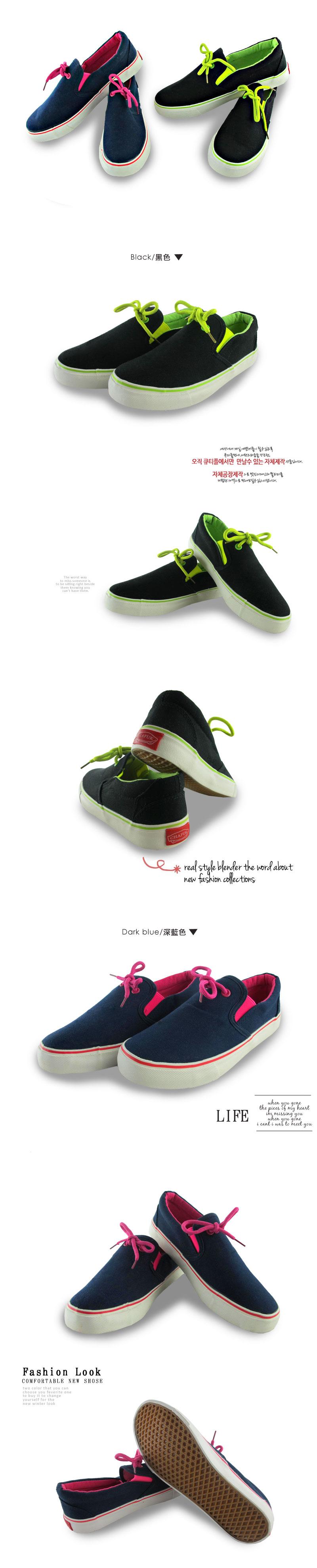 休閒鞋 36~39  平底鞋 簡單設計 舒適百搭款   亮彩配色休閒鞋【P8239】艾咪E舖.購買三雙以上請使用宅配!