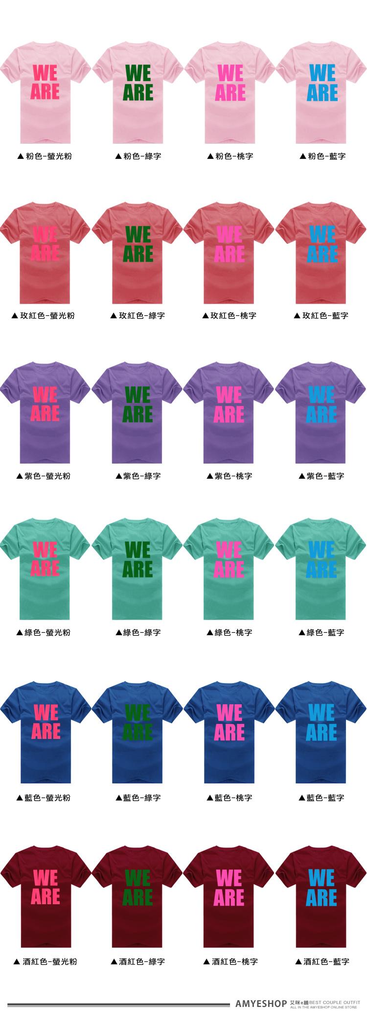 ◆快速出貨◆獨家配對情侶裝.客製化.T恤.最佳情侶裝.獨家款.純棉短T.MIT台灣製.方格線愛心【Y0022】可單買.艾咪E舖.艾咪E舖