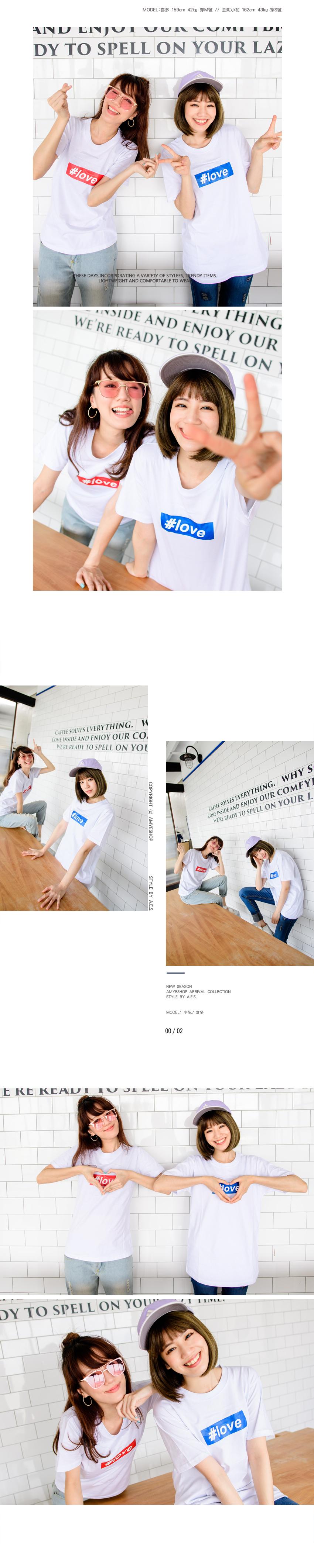 ◆快速出貨◆T恤.情侶裝.班服.MIT台灣製.獨家配對情侶裝.客製化.純棉短T.#love【Y0206】可單買.艾咪E舖