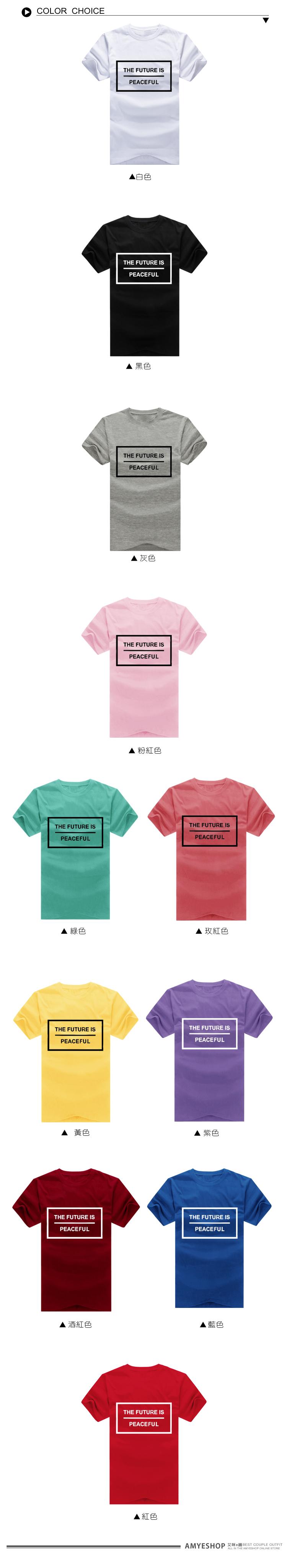 ◆快速出貨◆獨家配對情侶裝.客製化.T恤.最佳情侶裝.獨家款.純棉短T.MIT台灣製.班服.THE FUTURE【Y0243】可單買.艾咪E舖