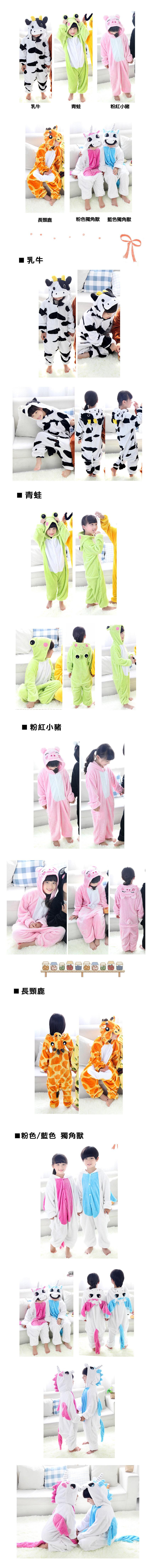 搖粒絨 睡衣 童裝 兒童睡衣 親子睡衣 KUSO小恐龍兒童套裝【C0037】艾咪E舖