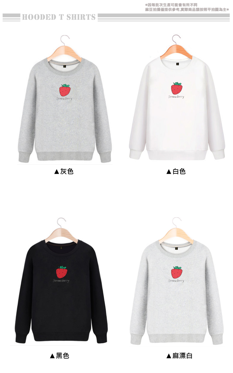 ◆快速出貨◆刷毛T恤 圓領刷毛 情侶T恤 暖暖刷毛 MIT台灣製.圓領-水果系列【YCS035-1】可單買.艾咪E舖