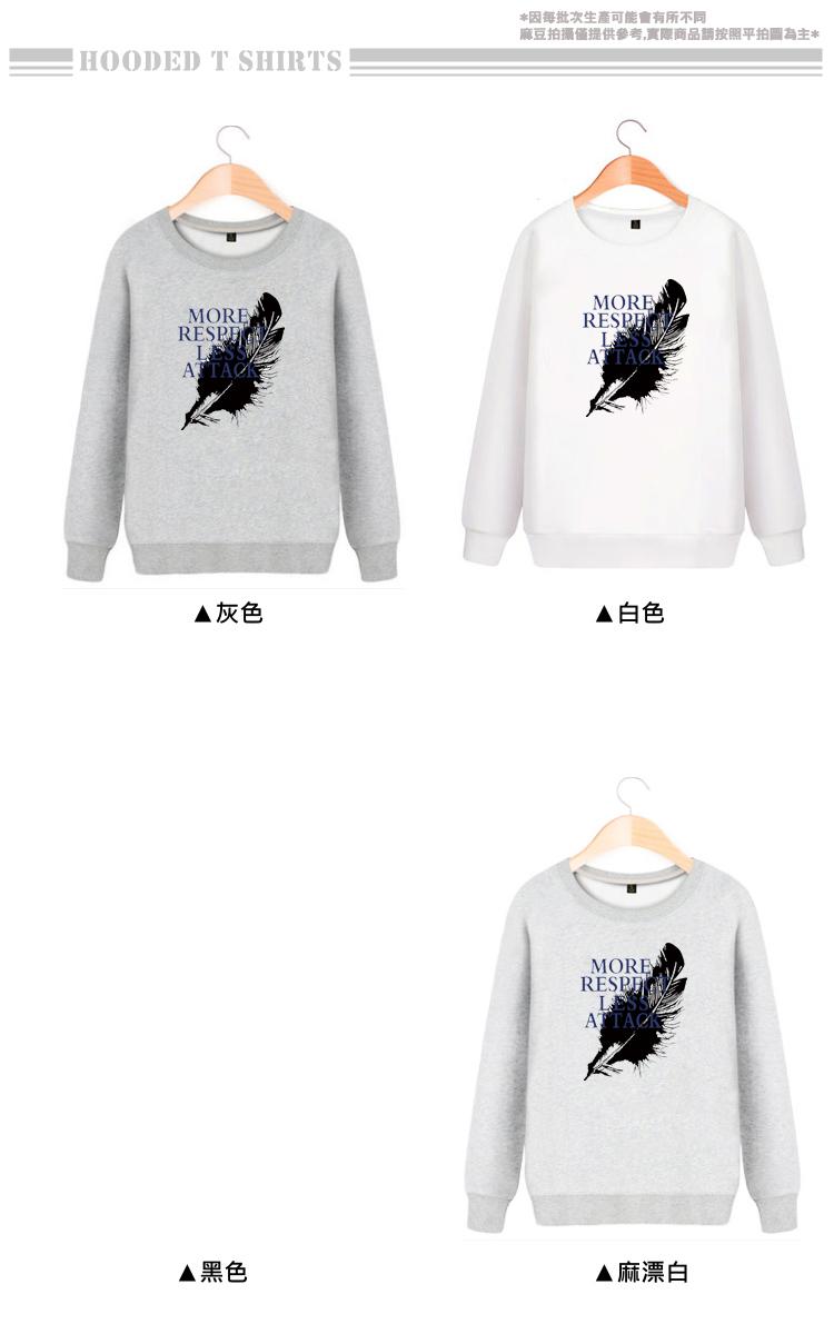◆快速出貨◆限定特賣會 原領刷毛T恤 情侶T恤 暖暖刷毛 MIT台灣製.飄飄羽毛筆【YCS081-1】可單買.艾咪E舖