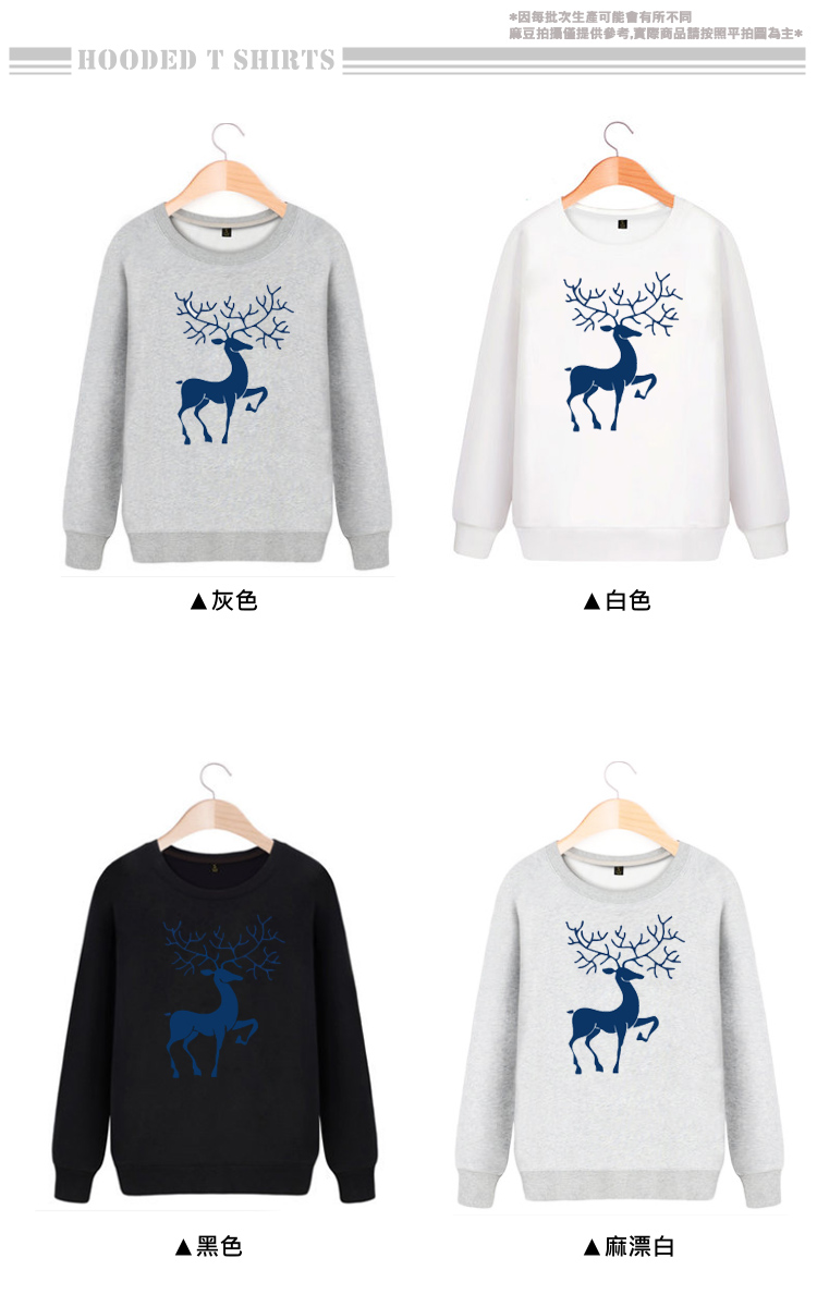 ◆快速出貨◆刷毛T恤 圓領刷毛 情侶T恤 暖暖刷毛 MIT台灣製.藍色鹿【YCS103】可單買.艾咪E舖