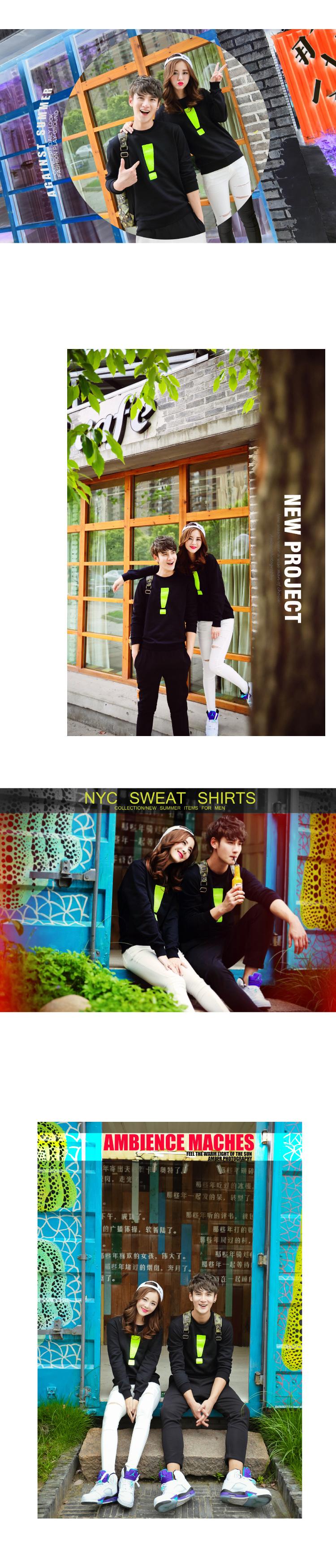 ◆快速出貨◆刷毛T恤 圓領刷毛 情侶T恤 暖暖刷毛 MIT台灣製.驚嘆號【YCS136】可單買.艾咪E舖
