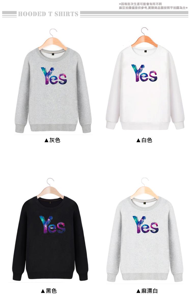◆快速出貨◆刷毛T恤 圓領刷毛 情侶T恤 暖暖刷毛 MIT台灣製.星空YES or NO【YCS185】可單買.艾咪E舖