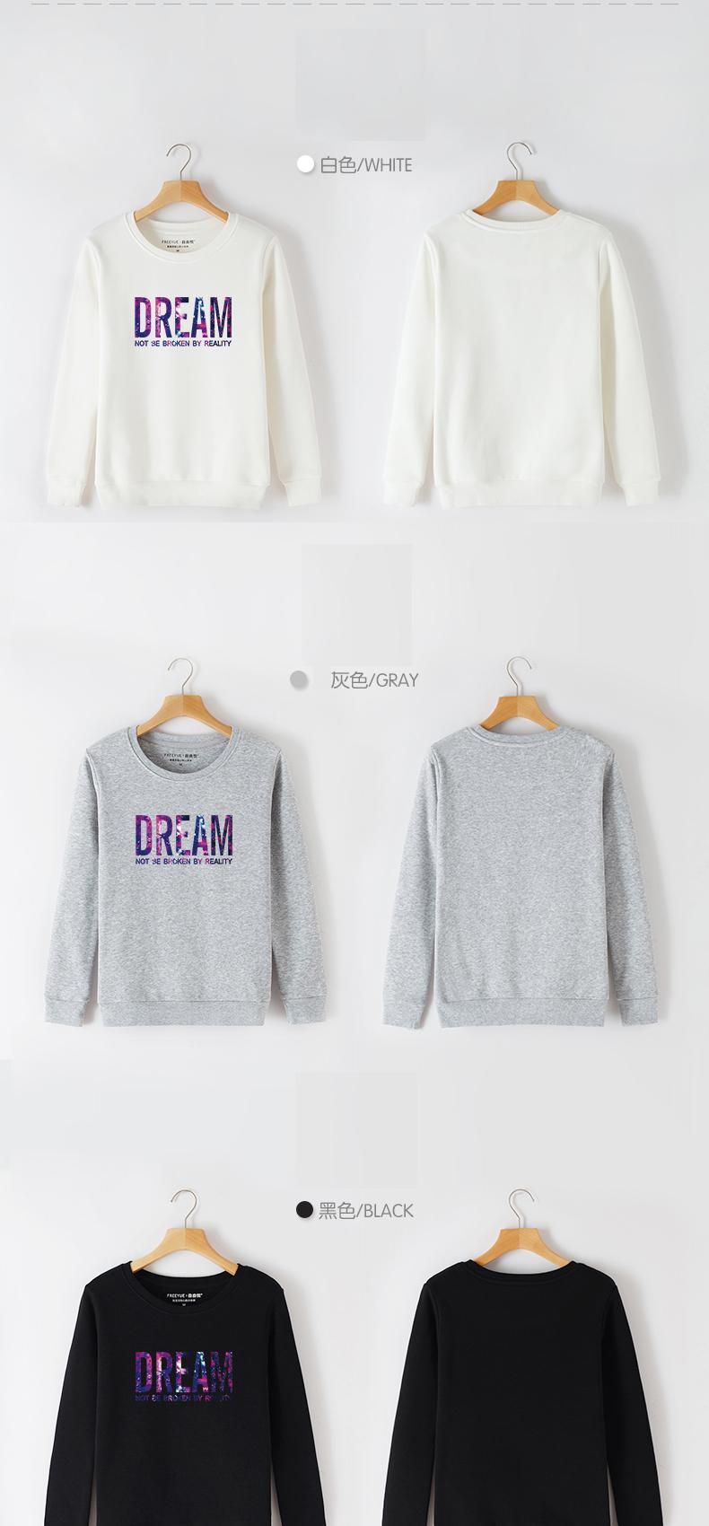 ◆快速出貨◆刷毛T恤 圓領刷毛 情侶T恤 暖暖刷毛 MIT台灣製.星空DREAM【YCS335】可單買.艾咪E舖