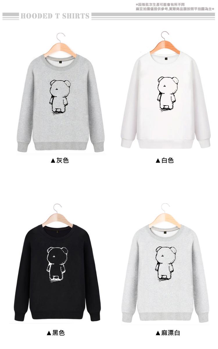 ◆快速出貨◆限定特賣會 原領刷毛T恤 情侶T恤 暖暖刷毛 MIT台灣製.卡通素描單色小熊【YCS474】可單買.艾咪E舖