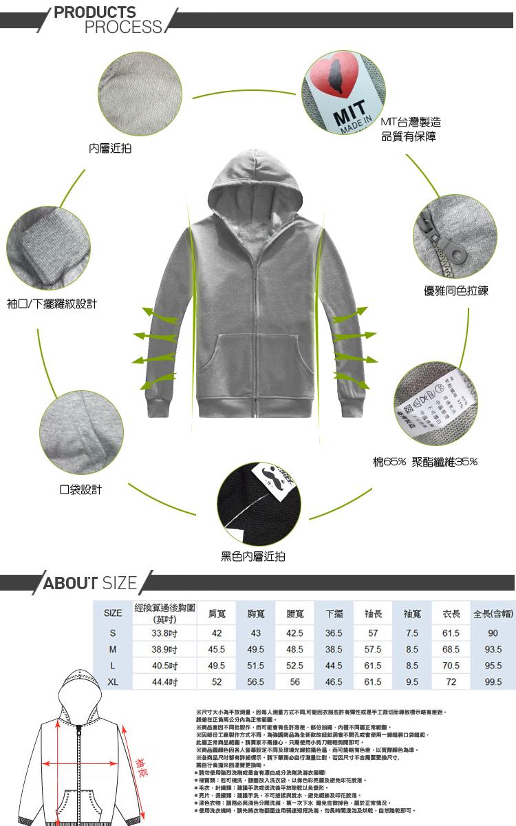 MIT 台灣製造 情侶外套 四季可穿 潮流外套 舒適 連帽  磨毛 素面  全素面連帽外套【YJ0002】艾咪e舖.女/男尺寸S~XL