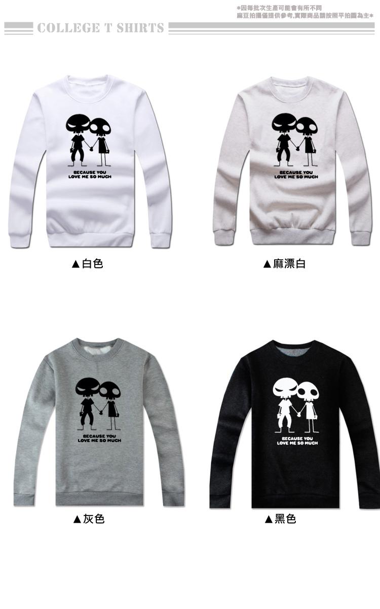 ◆快速出貨◆刷毛T恤 圓領刷毛 連帽T恤 情侶T恤 暖暖刷毛 MIT台灣製.Q版骷摟情侶【YS0372】可單買.艾咪E舖