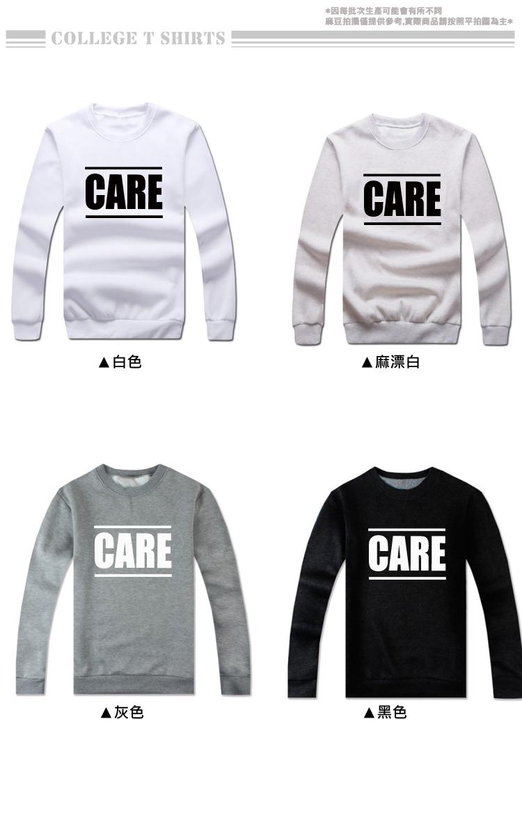 ◆快速出貨◆刷毛T恤 圓領刷毛 情侶T恤 暖暖刷毛 MIT台灣製.CARE【YS0378】可單買.艾咪E舖