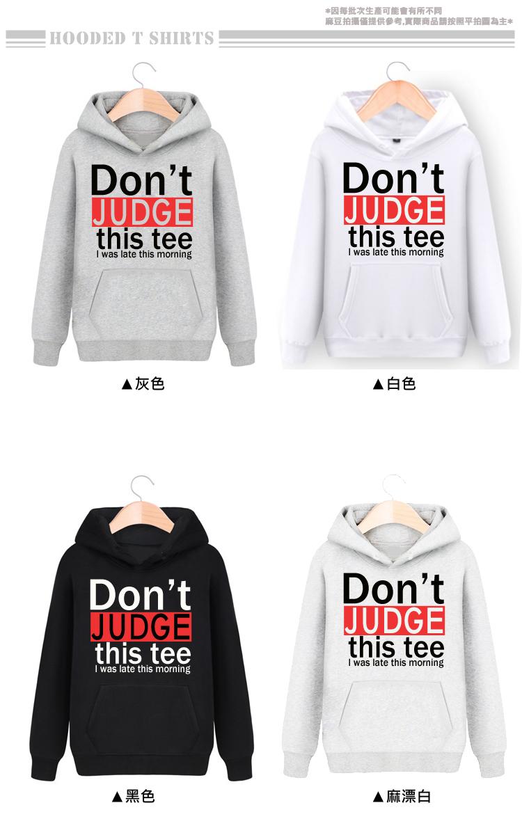 ◆快速出貨◆刷毛T恤 圓領刷毛 連帽T恤 情侶T恤 暖暖刷毛 MIT台灣製.JUDE【YS0382】可單買.艾咪E舖
