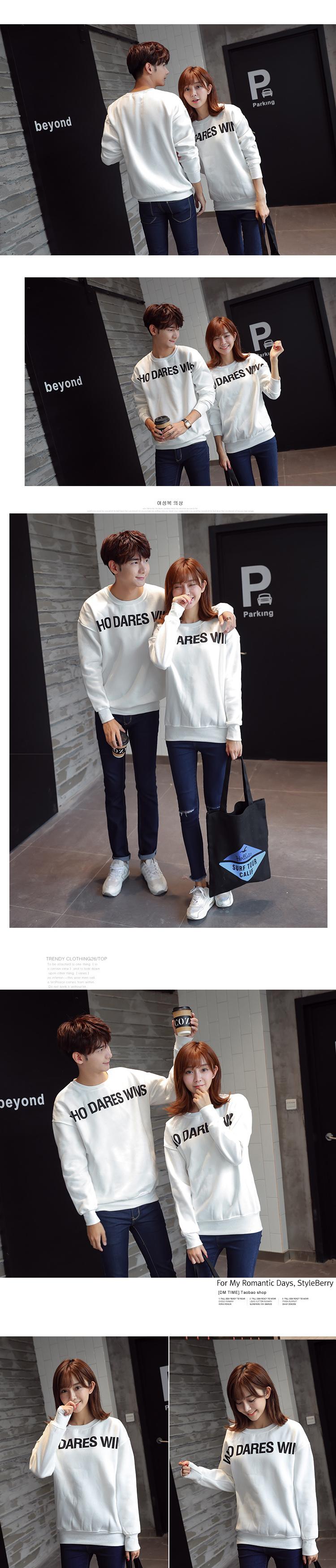 ◆快速出貨◆刷毛T恤 圓領刷毛 情侶T恤 暖暖刷毛 MIT台灣製.WHO DARES【YS0388】可單買.艾咪E舖