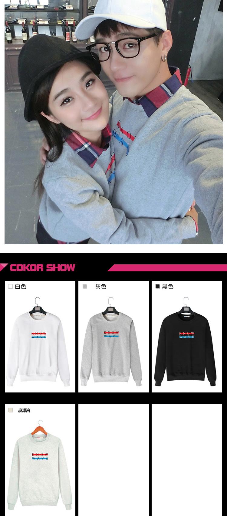 ◆快速出貨◆刷毛T恤 圓領刷毛 情侶T恤 暖暖刷毛 MIT台灣製.紅藍KNOW【YS0391】可單買.艾咪E舖