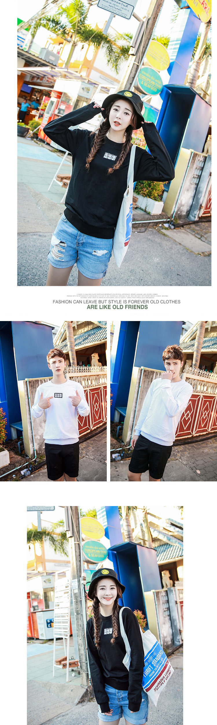 ◆快速出貨◆刷毛T恤 圓領刷毛 情侶T恤 暖暖刷毛 MIT台灣製.中間小圖【YS0396】可單買.艾咪E舖