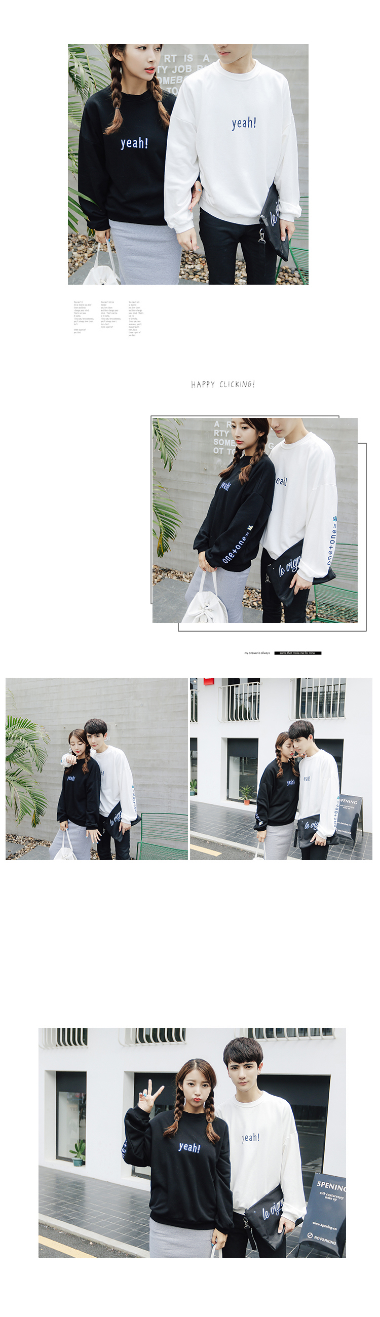 ◆快速出貨◆刷毛T恤 圓領刷毛 情侶T恤 暖暖刷毛 MIT台灣製.YEAH【YS0406】可單買.艾咪E舖