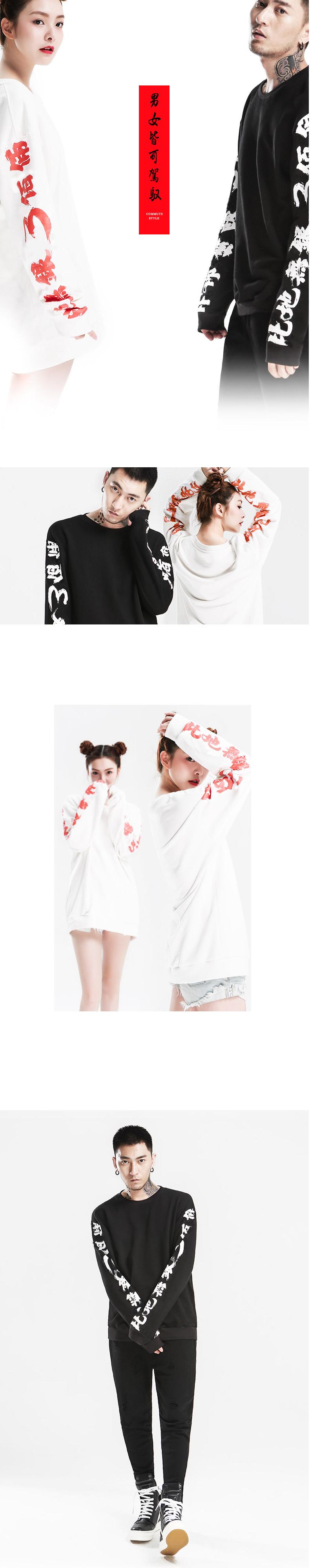 ◆快速出貨◆刷毛T恤 圓領刷毛 情侶T恤 暖暖刷毛 MIT台灣製.此地無銀【YS0418】可單買.艾咪E舖