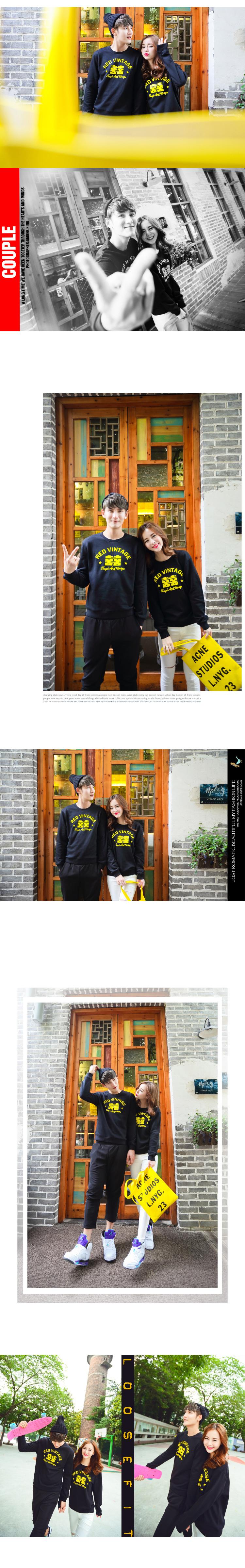 ◆快速出貨◆刷毛T恤 圓領刷毛 情侶T恤 暖暖刷毛 MIT台灣製.喜喜【YS0421】可單買.艾咪E舖