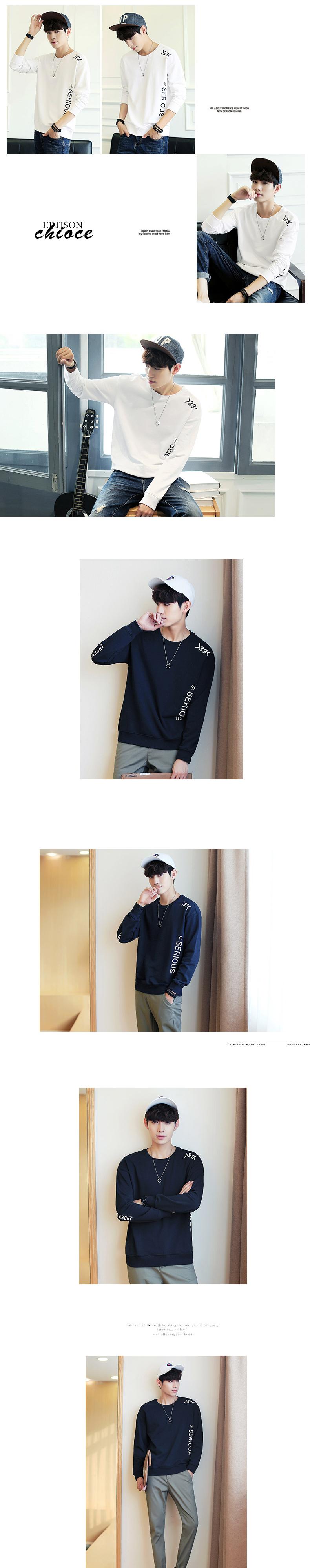 ◆快速出貨◆刷毛T恤 圓領刷毛 情侶T恤 暖暖刷毛 MIT台灣製.左側直書SERIOUS【YS0435】可單買.艾咪E舖
