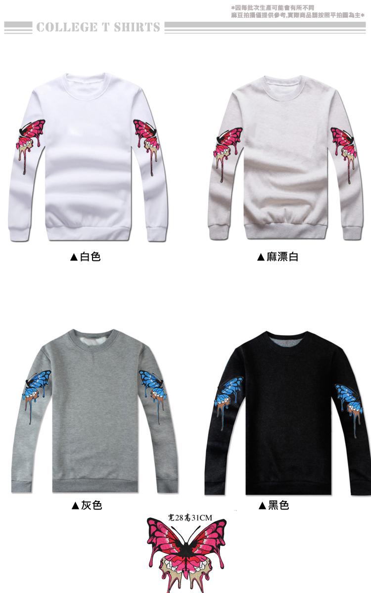 ◆快速出貨◆刷毛T恤 圓領刷毛 情侶T恤 暖暖刷毛 MIT台灣製.雙袖蝴蝶【YS0439】可單買.艾咪E舖