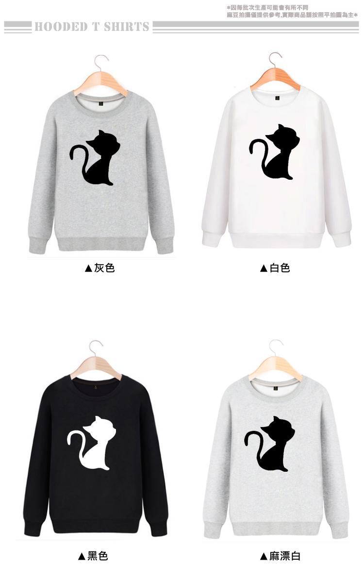 ◆快速出貨◆限定特賣會 原領刷毛T恤 情侶T恤 暖暖刷毛 MIT台灣製.翹尾巴黑白貓【YS0461】可單買.艾咪E舖