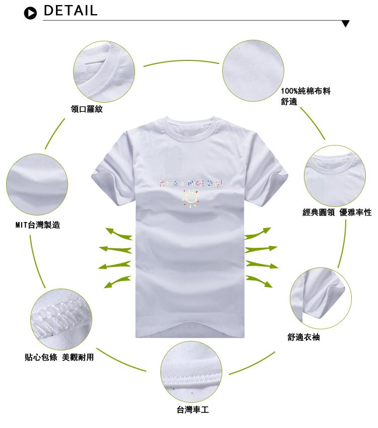 http://shop.r10s.com/238bf970-ec8c-11e4-b5b5-005056b70c54/YC003-3.jpg