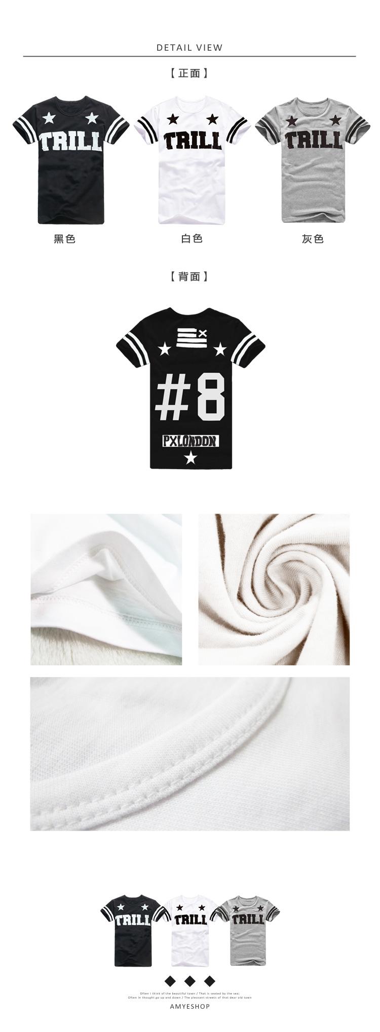 T恤.短T.T-shirt.情侶T.雙袖線星星TRILL背後【D0246】艾咪E舖.喜多小冰跑跳蹦