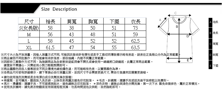 MIT台灣製  純棉   T-Shirt   T恤   長袖T恤   情侶T恤   滿滿俏皮小飛機造型長T 【M4217】艾咪E舖    情侶長袖