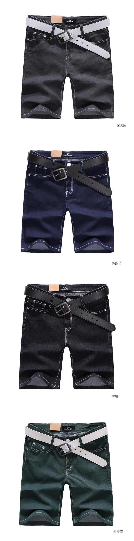 短褲.牛仔短褲.休閒褲.牛仔樣式五分褲【M55528】艾咪E舖.班服.情侶短褲