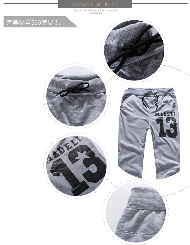 褲子.長褲.運動褲.休閒褲.個性褲款.情侶褲.13 休閒棉褲【M55529】艾咪E舖
