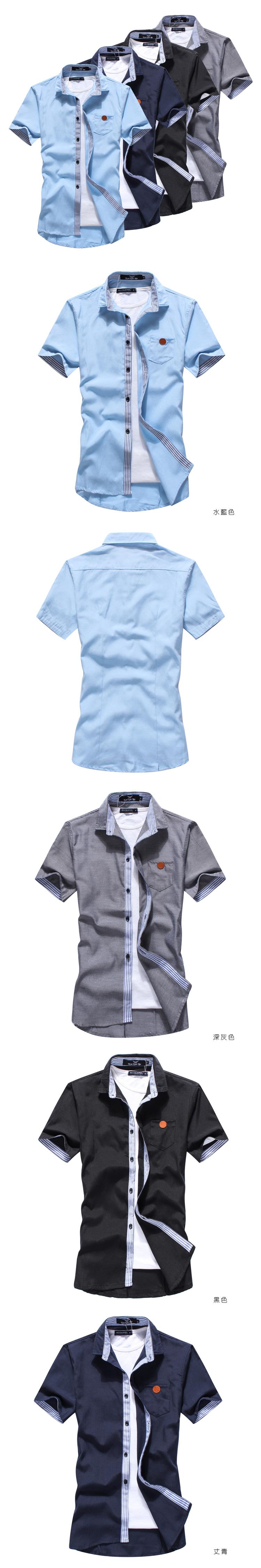 紳士風.襯衫.造型襯衫.情侶裝.皮標拼接短袖襯衫【M55576】艾咪E舖