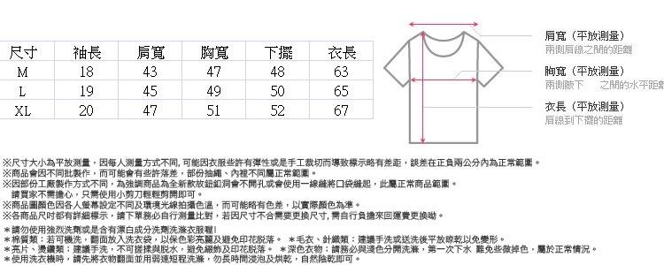 短T.造型短T.潮T.Tshirt.情侶裝.情侶T恤.向左走向右走  【MD012】艾咪E舖.班服