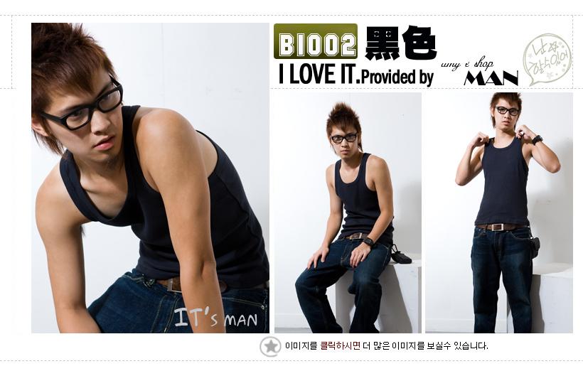 艾咪e舖~萬年定番【B1002】簡約造型!螺紋背心‧陽光運動型男基本款挖背背心