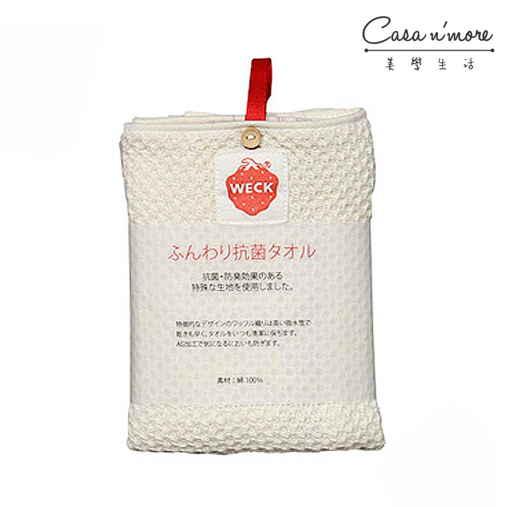日本 WITH WECK 銀離子抗菌廚用擦拭巾 擦拭布 餐桌布 米色