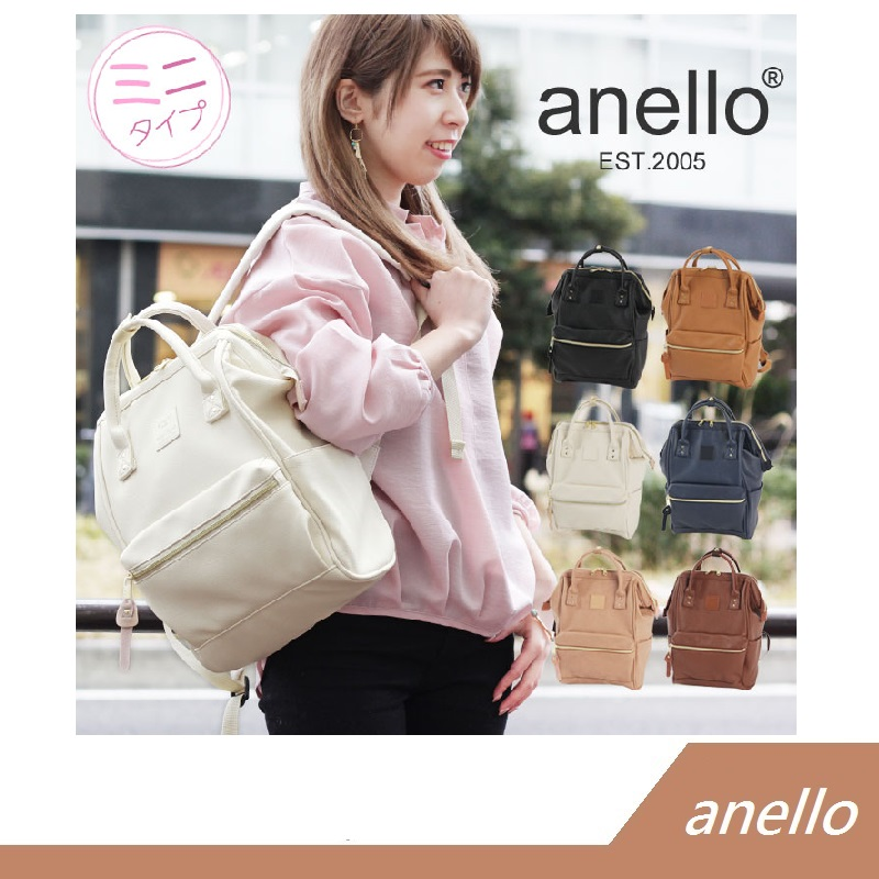 Anello 日本新款 皮紋材質 防水 後背包 大口包 保證專櫃正品 【RH shop】日本代購