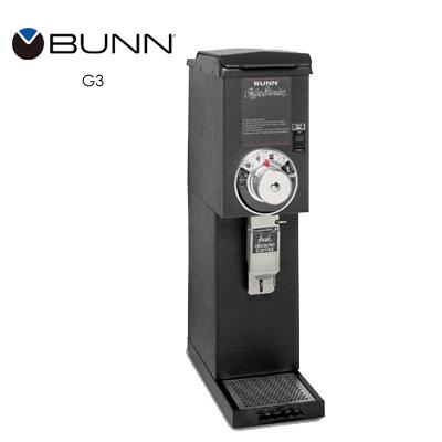 【BUNN】G3專業級磨豆機