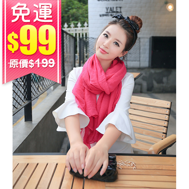 (99免運) 純色棉麻圍巾 (單入)