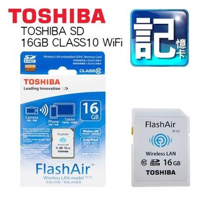 """東芝 TOSHIBA FlashAir 16GB class10 WiFi 記憶卡 日本製 原廠盒裝""""正經800"""""""