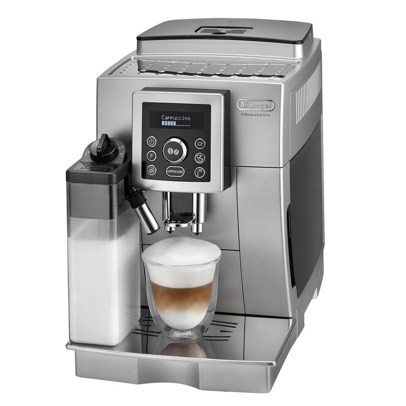 迪朗奇 Delonghi 義式全自動咖啡機 ECAM23.450.S