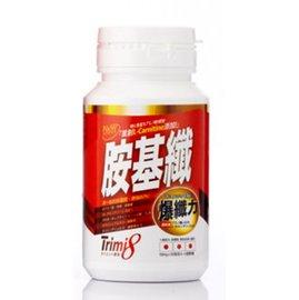 Trimi8 胺基纖 150粒/瓶◆德瑞健康家◆