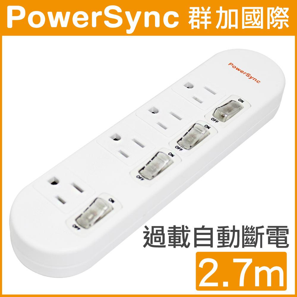【群加 PowerSync】防雷擊4開4插延長線(加大距離) / 2.7M PWS-EEA4427)