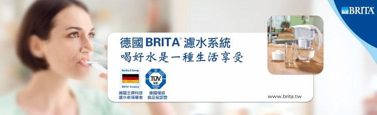 BRITA MAXTRA 系列濾芯*3入裝 濾水壺專用 新一代8週長效型 特價620元