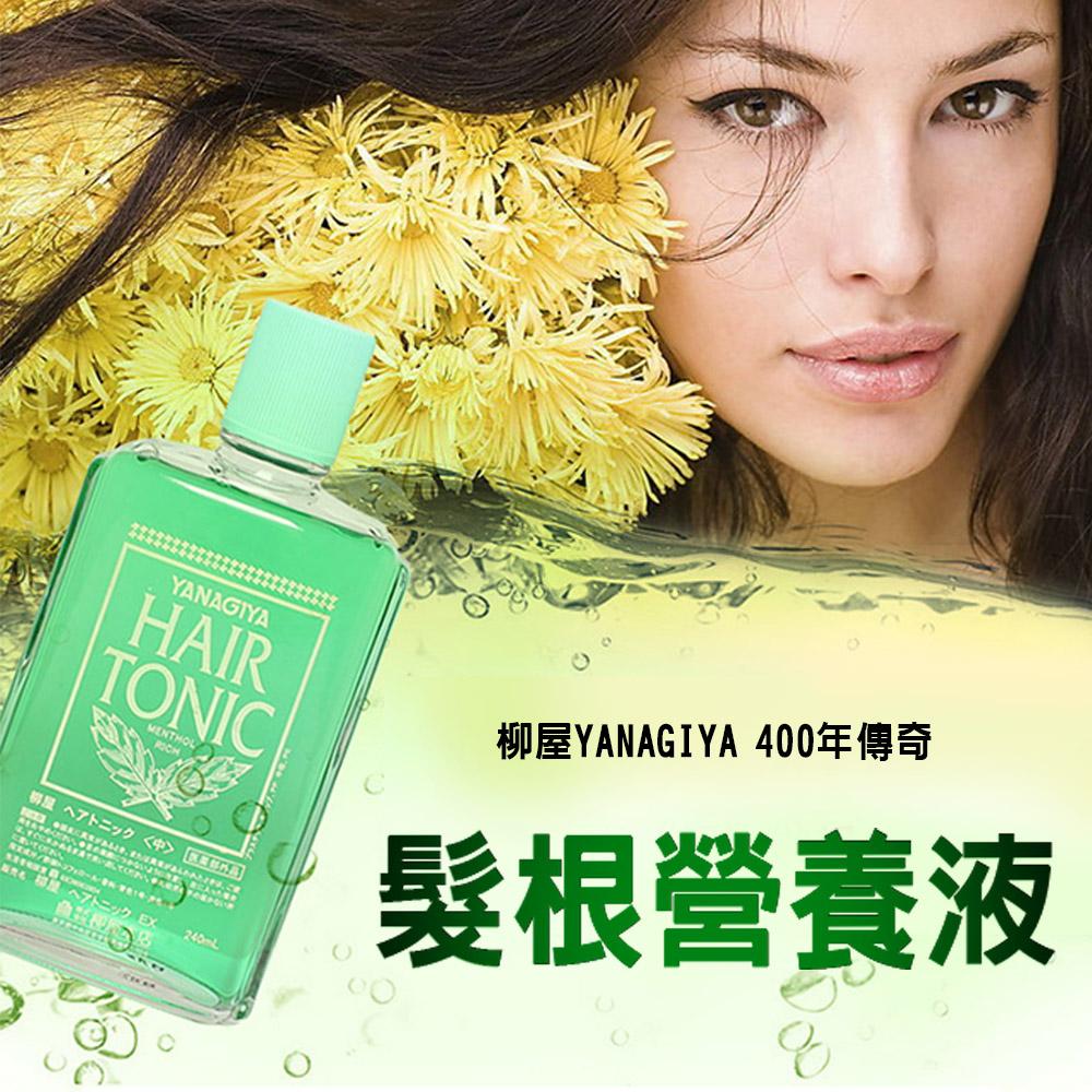 代購現貨 日本柳屋YANAGIYA髮根營養液超清涼 IF0193