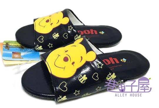 【巷子屋】Winnie the Pooh小熊維尼 童款大頭造型室內拖鞋 深藍 MIT台灣製造 超值價$100