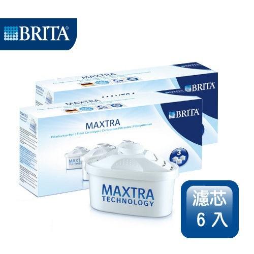 德國 BRITA MAXTRA 濾水壺專用新一代八週長效濾心 ★德國認證.食品級濾芯 ★20%濾材增加(超值六入組)